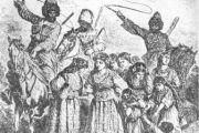 Петстотин години робство